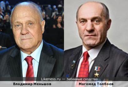 Магомед Толбоев напомнил Владимира Меньшова