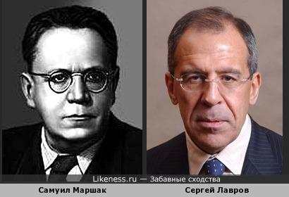 Самуил Маршак напомнил Сергея Лаврова