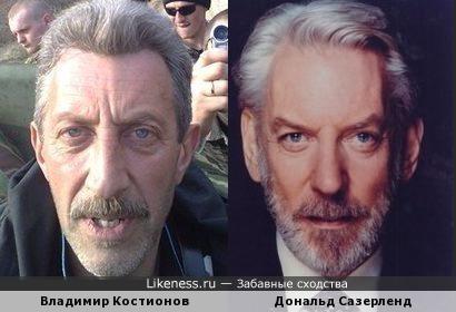 Есаул Костионов похож на Дональда Сазерленда