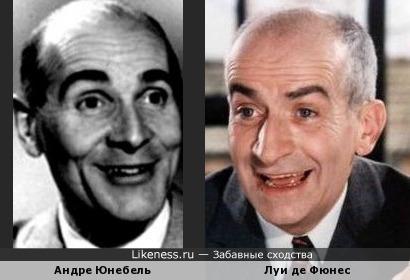 Андре Юнебель похож на Луи де Фюнеса