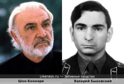 Валерий Быковский похож на Шона Коннери, как сын на отца