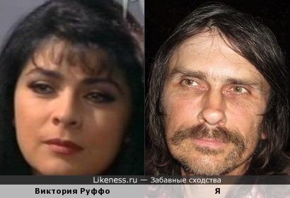 Виктория Руффо похожа на меня, как дочь на отца