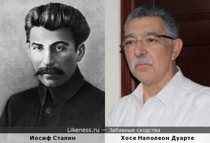Сталин похож на Хосе Наполеона Дуарте, как сын на отца