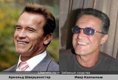 Ивар Калныньш похож на Арнольда Шварценеггера