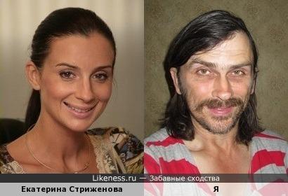 Екатерина Стриженова похожа на меня