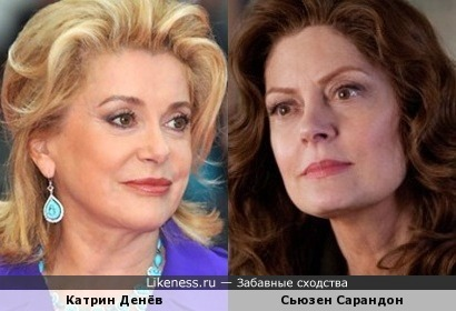 Катрин Денёв и Сьюзен Сарандон