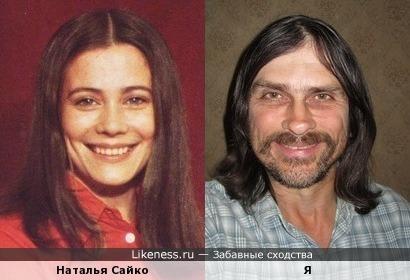 Наталья Сайко похожа на меня