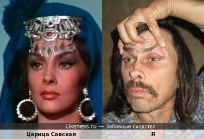 Царица Савская похожа на меня, как дочь на отца