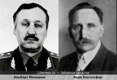 Карл Хаусхофер похож на Альберта Макашова