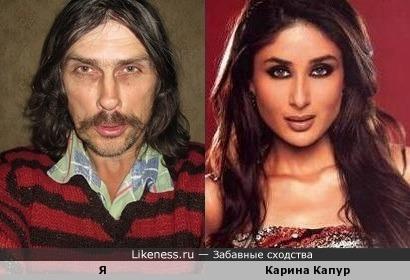 Карина Капур похожа на меня, как дочь на отца