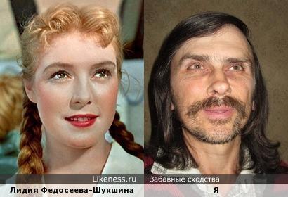 Лидия Федосеева-Шукшина похожа на меня, как дочь на отца