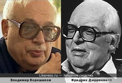 Фридрих Дюрренматт похож на Владимира Ворошилова