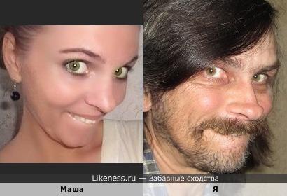 Маша похожа на меня