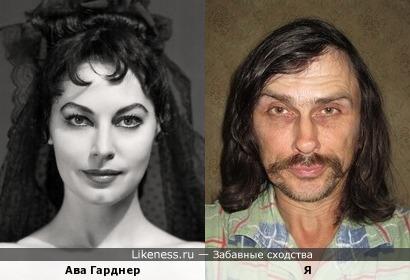 Ава Гарднер похожа на меня, как дочь на отца