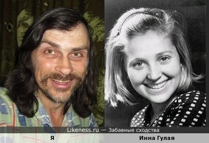 Инна Гулая похожа на меня, как дочь на отца