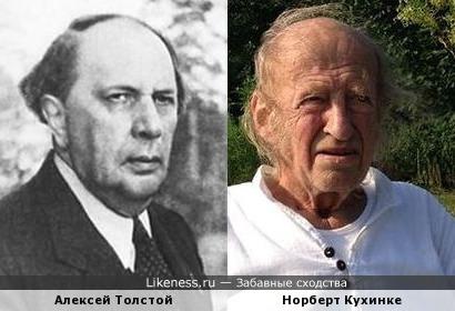 Алексей Толстой похож на Норберта Кухинке, как внук на дедушку