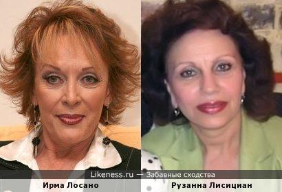 Ирма Лосано и Рузанна Лисициан