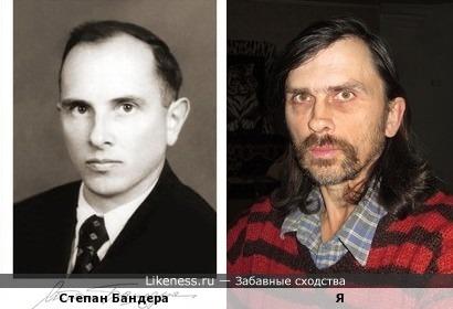 Степан Бандера похож на меня, как сын на отца
