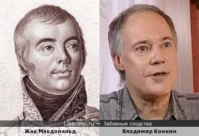 Жак Макдональд похож на Владимира Конкина, как сын на отца