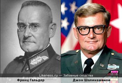 Франц Гальдер и Джон Шаливашвили