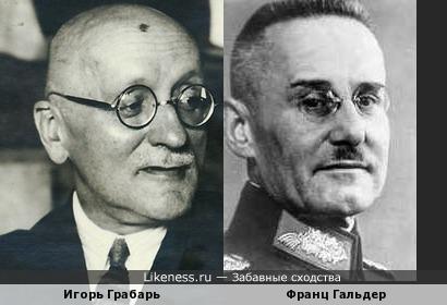 Игорь Грабарь и Франц Гальдер