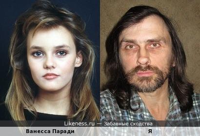 Ванесса Паради похожа на меня, как внучка на дедушку