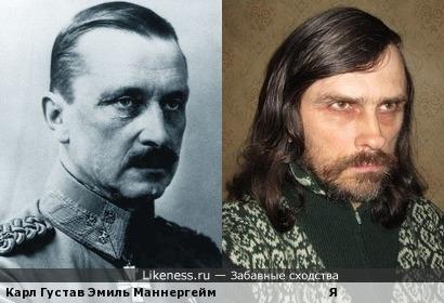 Барон Маннергейм похож на меня