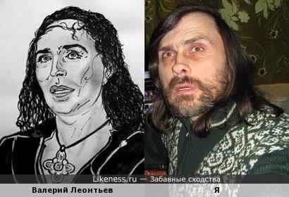 Валерий Леонтьев похож на меня