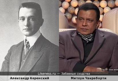 Митхун Чакраборти похож на Керенского