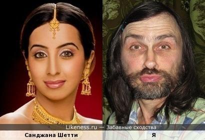 Санджана Шетти похожа на меня, как дочь на отца
