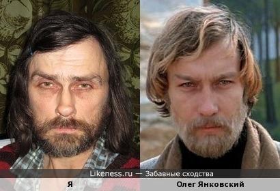 Олег Янковский напоминает меня