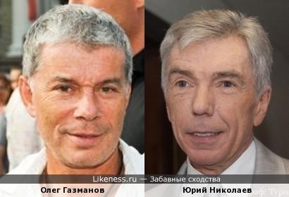 Олег Газманов и Юрий Николаев