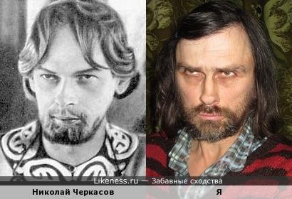 Николай Черкасов похож на меня