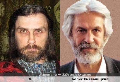 Цыганские лица: я и Борис Хмельницкий