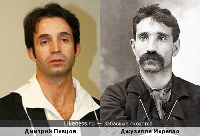 Джузеппе Морелло напоминает Дмитрия Певцова
