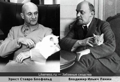 Блофельд – злодей из фильма «Живёшь только дважды» – напоминает Ленина