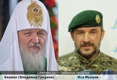 Мунаев похож на Гундяева, как сын на отца