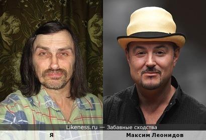 Максим Леонидов напоминает меня