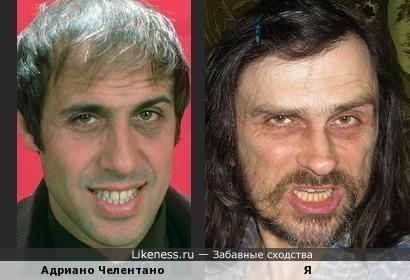 Адриано Челентано напоминает меня