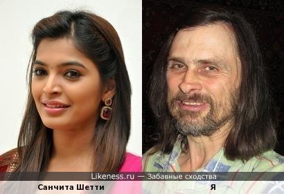 Санчита Шетти похожа на меня, как дочь на отца