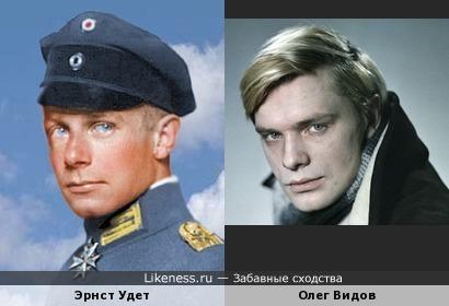 Эрнст Удет похож на Олега Видова