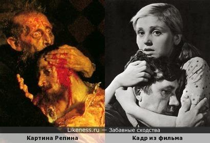 Кадр из фильма «Когда деревья были большими» напомнил картину Репина «Иван Грозный и сын его Иван 16 ноября 1581 года»