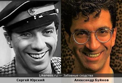 Александр Буйнов похож на Сергея Юрского