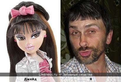 Кукла Братц Джейд похожа на меня, как внучка на дедушку