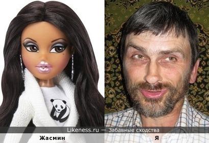 Кукла Братц Жасмин похожа на меня, как внучка на дедушку