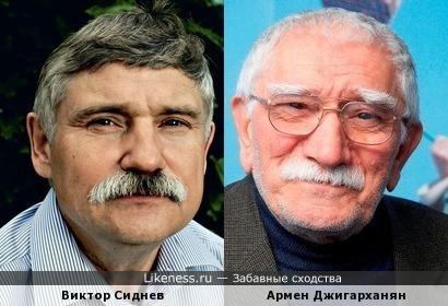 Виктор Сиднев похож на Армена Джигарханяна, как сын на отца