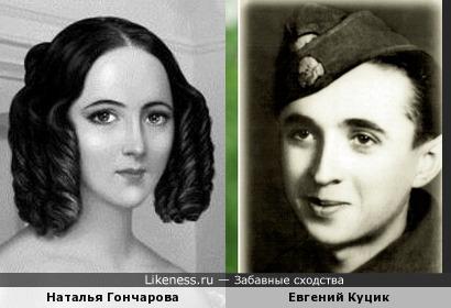 Евгений Куцик напоминает Наталью Гончарову