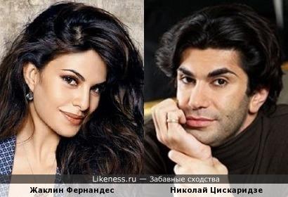 Жаклин Фернандес и Николай Цискаридзе