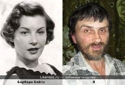 Барбара Бейтс похожа на меня, как дочь на отца