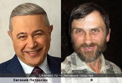 Евгений Петросян напоминает меня